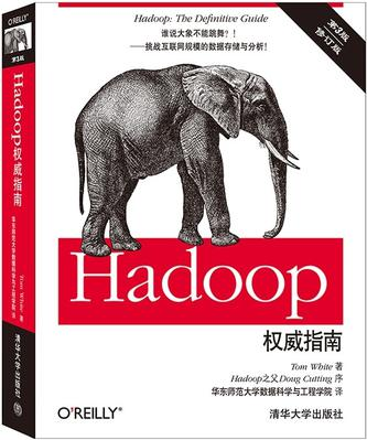 Hadoop the definitive guide by tom white pdf download
