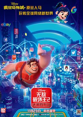 无敌破坏王2:大闹互联网.Ralph.Breaks.the.Internet.2018.HD720P.X264.AAC.English.CHS-ENG.Mp4Ba