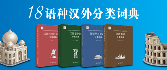 https://book.douban.com/series/18955