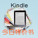 http://www.amazon.cn/gp/feature.html?ie=UTF8&docId=126758