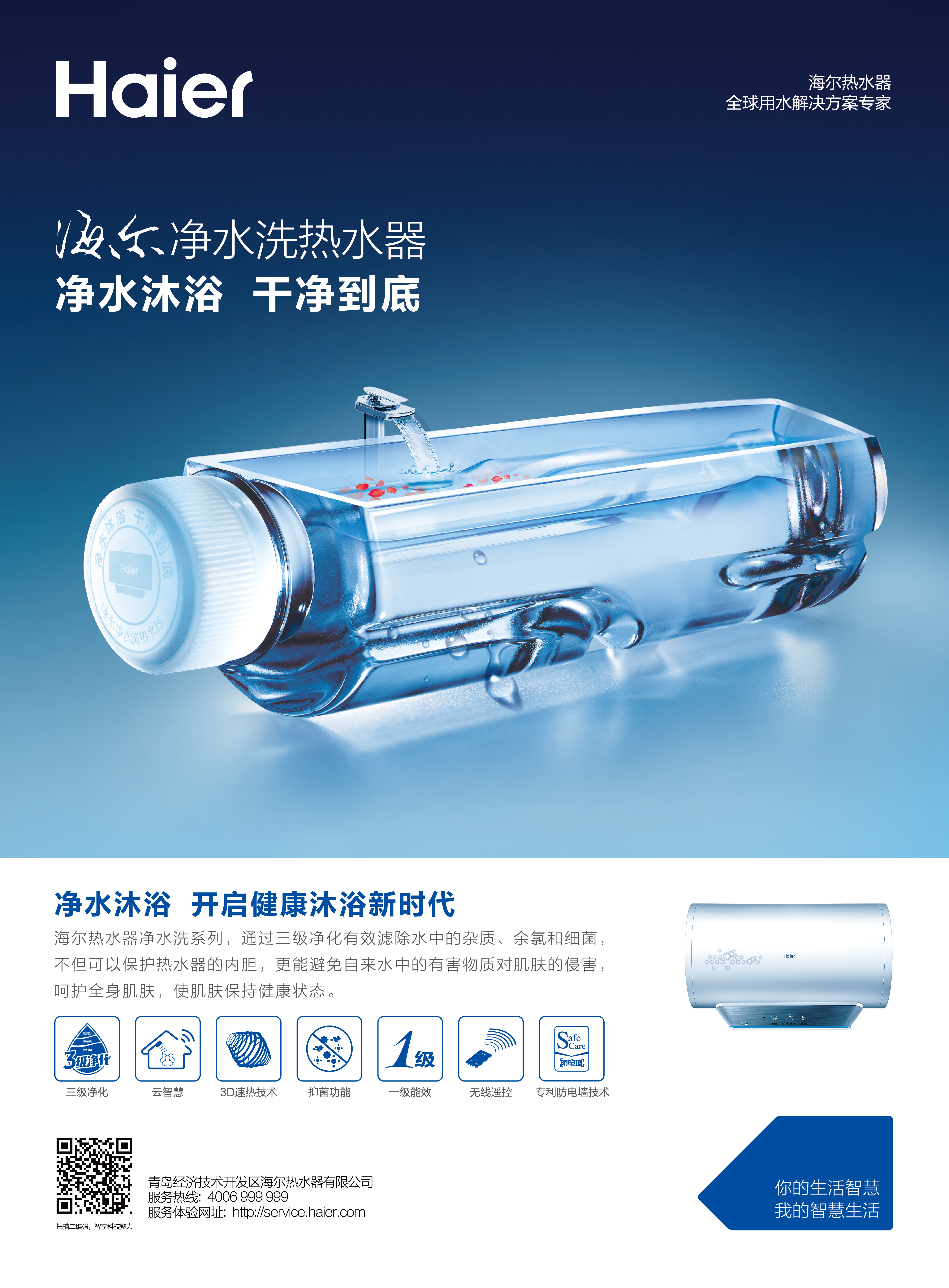 http://product.suning.com/141032112.html