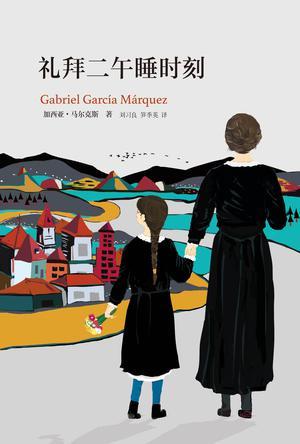 https://book.douban.com/subject/26276923/
