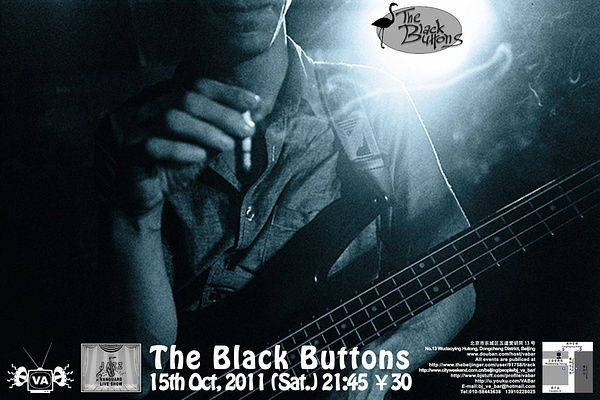 The Black Buttons的海报图