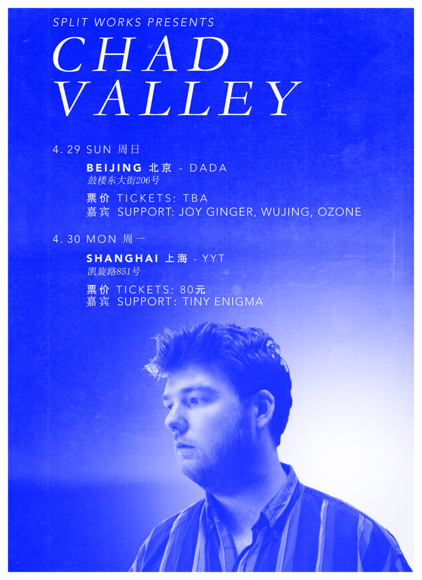 Chad Valley2018