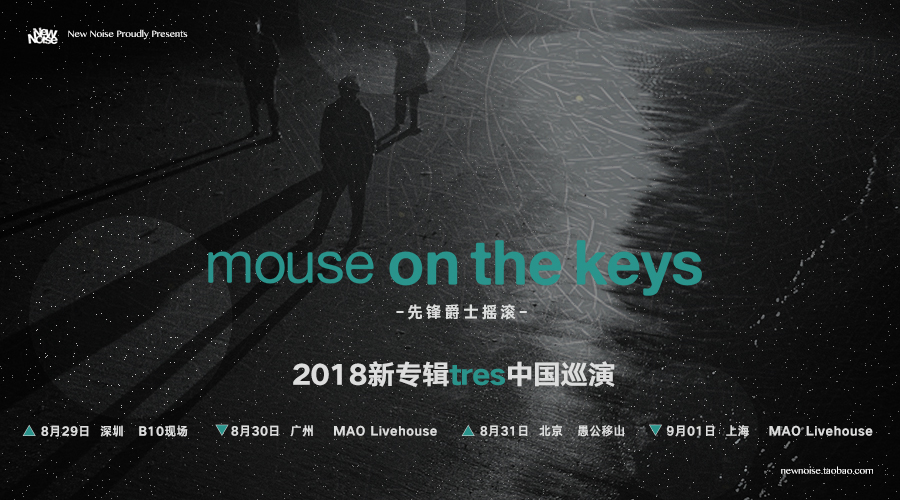 Mouse On The Keys的海报图