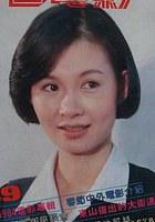 张纯芳 Chun-Fang Chang