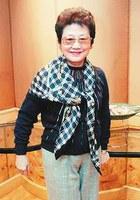 傅碧辉 Bi Hui Fu
