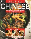 EASY AS…123 COOKING CHINESE