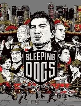 热血无赖 Sleeping Dogs
