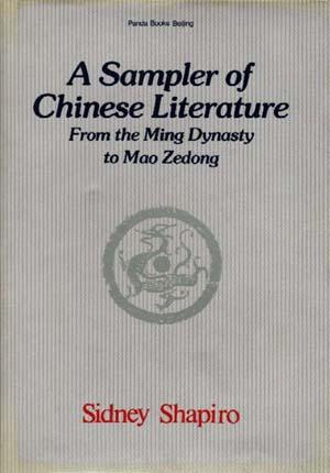 A Sampler of Chinese Literature
