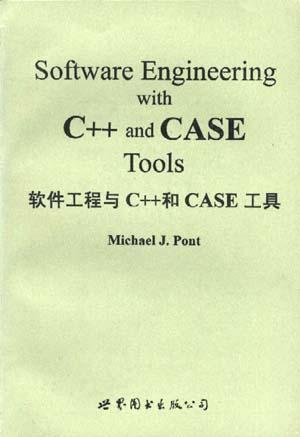 software engineering with c++and CASE Tools