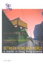 Between Home and World