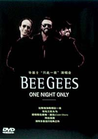 BEE GEES one night only演唱会(2VCD)