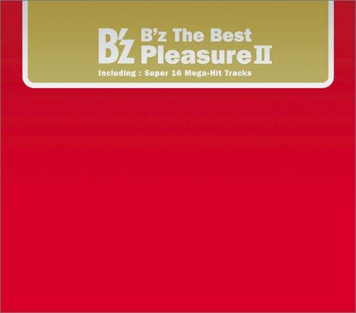 B'z The Best Pleasure II