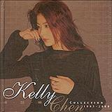 Kelly Chen Collection 1995-2000
