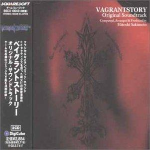 Vagrant Story: Original Soundtrack
