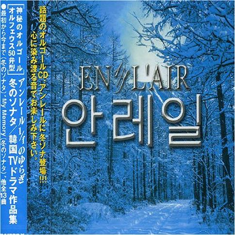 Winter Sonata: Korean TV Drama Themes