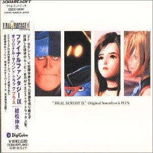 Final Fantasy IX: Original Soundtrack PLUS