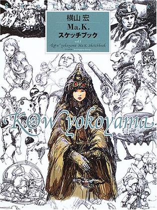 Kow Yokoyama - Artbook : Ma.K. Sketch Book Vol.01