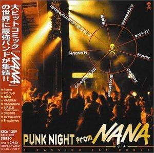 Punk Night from Nana