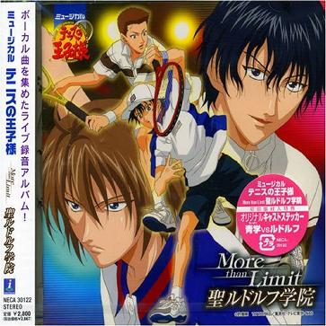 Prince of Tennis: More Than Limit Musical