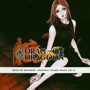 Drag on Dragoon: Second Attack