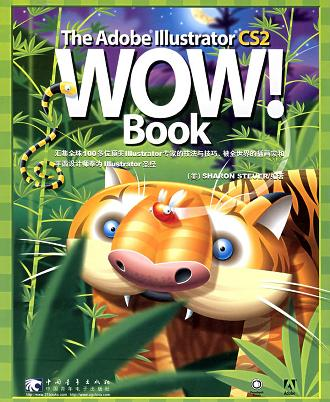 The Adobe Illustrator CS2 WOW Book