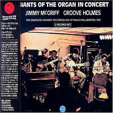 Giants of the Organ in Concert