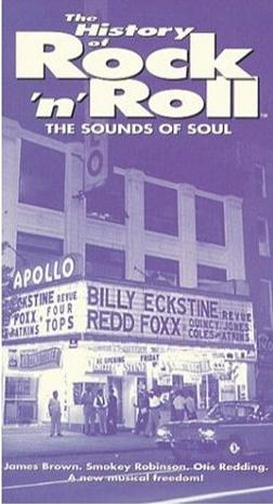 The History of Rock 'N' Roll, Vol. 5