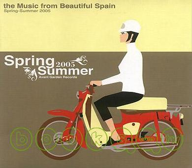 various artists - the Music from Beautiful Spain