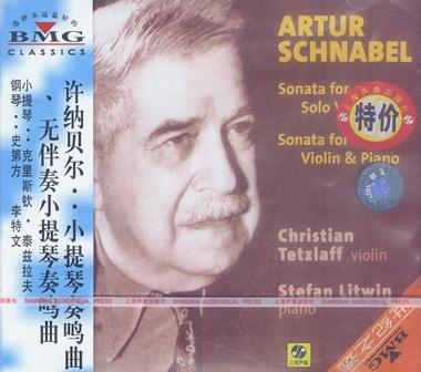 Artur Schnabel:sonata for violin and piano,sonata for solo violin
