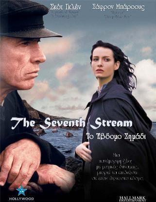 The Seventh Stream