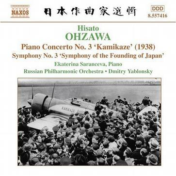 Ohzawa: Piano Concerto No. 3 'Kamikazi'; Symphony No. 3 'Symphony of the Founding of Japan'
