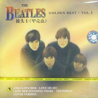 Golden Best Vol.1