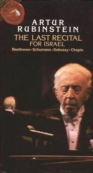 Rubinstein: The Last Recital for Israel