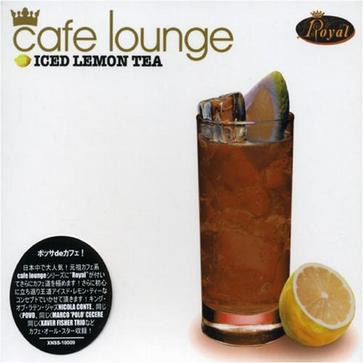 Cafe Lounge Royal: Iced Lemon Tea