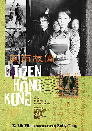 Citizen Hong Kong