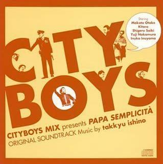City Boys Mix Presents: Papa Semplicita