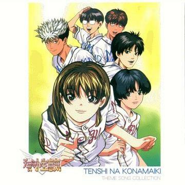 Cheeky Angel (Tenshi na Konamaiki) Theme Song Collection