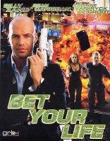 Bet Your Life  (TV)
