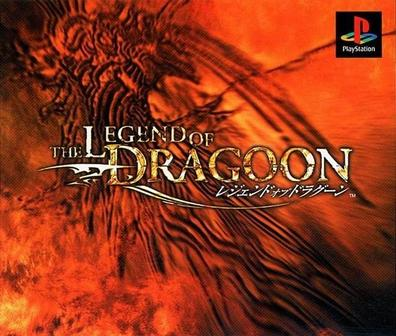 龙骑士传说 The Legend of Dragoon