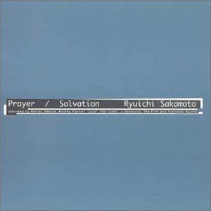 Prayer/Salvation