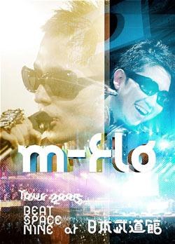 M-FLO TOUR2005 BEAT SPACES NINE at 日本武道館