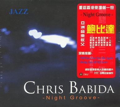 Night Groove