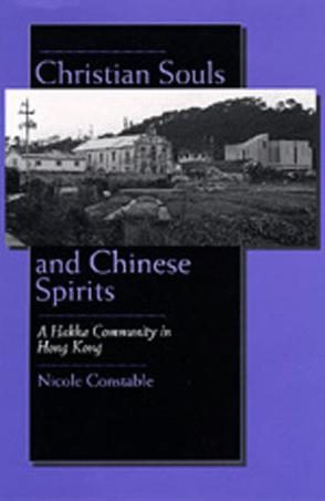 Christian Souls and Chinese Spirits