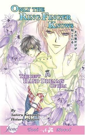 Only The Ring Finger Knows Novel 2
