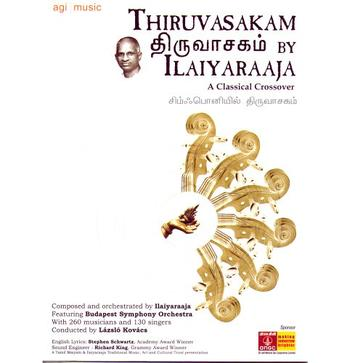 Thiruvasakam: a Classical Cross Over