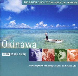 The Rough Guide to the Music of Okinawa