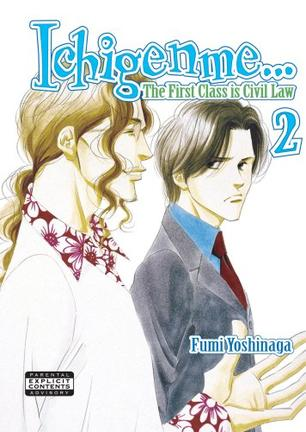 Ichigenme...The First Class Is Civil Law Volume 2 (Yaoi)
