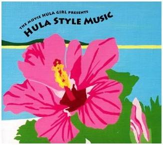 the movie Hula Girl presents Hula Style Music